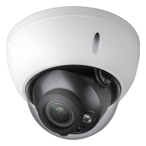 IP Kameraovervågning 4MP